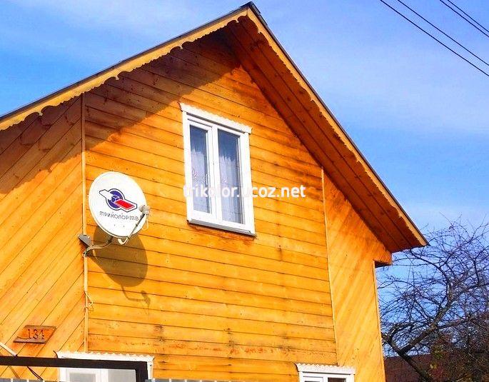 Триколор антенна Новосибирск